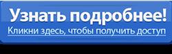 cnopka250