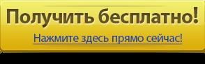 besplatno-1